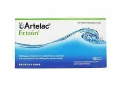 Artelac Ectoin (30 amp x 0,5 ml)