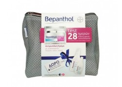 Bepanthol Promo Αντιρυτιδική Κρέμα 50ml + ΔΩΡΟ Bepanthol Body Lotion 100ml & Bepanthol Shower Gel 200ml