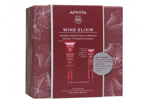 APIVITA Wine Elixir Αντιρυτιδική Κρέμα SPF 30 (40 ml) ΜΕ ΔΩΡΟ Κρέμα ματιών