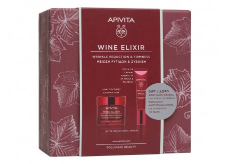 APIVITA Wine Elixir Αντιρυτιδική Κρέμα Ελαφριάς Υφής 50 ml ΜΕ ΔΩΡΟ Κρέμα ματιών
