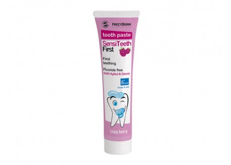 Frezyderm SensiTeeth First Toothpaste 40ml