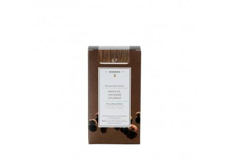 ΚΟΡΡΕΣ Βαφή Argan Oil Cocoa 6.7