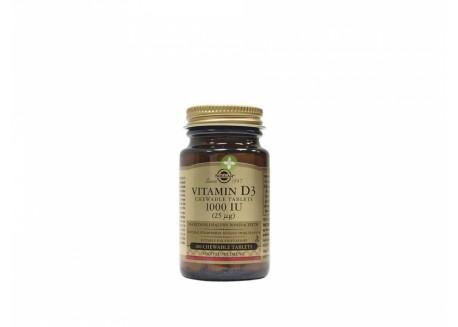 Solgar Vitamin D-3 1000 IU Chewable 100 tabs φράουλα-μπανάνα