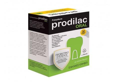 Frezyderm Prodilac Oral 30 μασώμενα δικσία