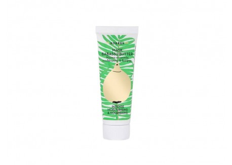 Κορρες Beauty Shot Μάσκα Εντατικής Ενυδάτωσης με Babassu Butter 18ml